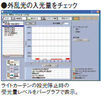 Sd manager download omron