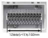K7L-U□ / UD□ 特長 3