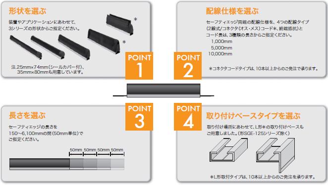 SGE / SCC 특징 5