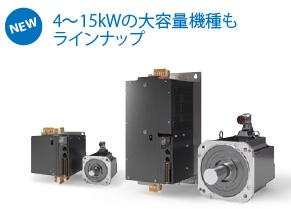R88M-1 □ / R88D-1SN □ -ECT 특징 22