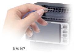 KM-N2-FLK 특징 4