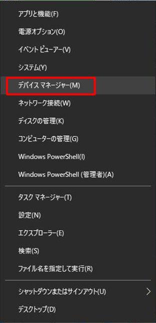 USB-シリアル変換ケーブルドライバソフトウェア …